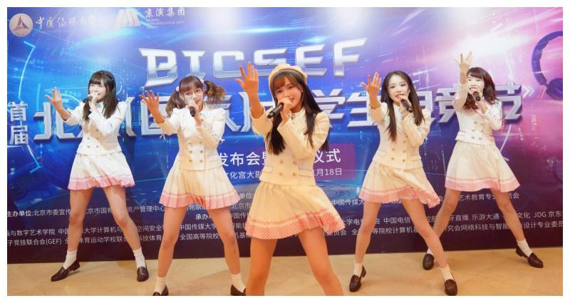 青娱视I AKB48 Team SH担任北京(国际)大学生电竞节形象大使