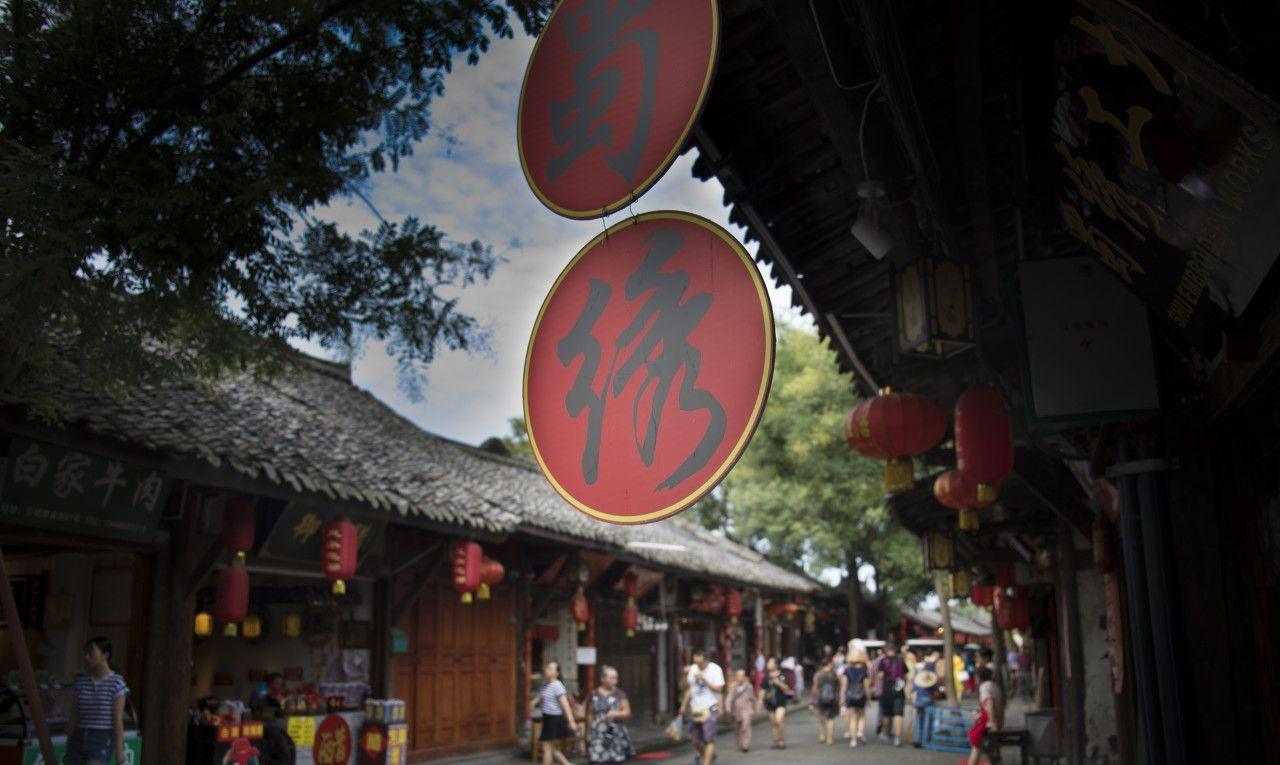中国四大古城之一,还是中国春节文化之乡