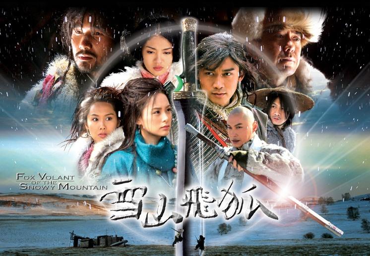 看了王晶中年版《倚天》的阵容,香港娱乐圈是真的后继无人了