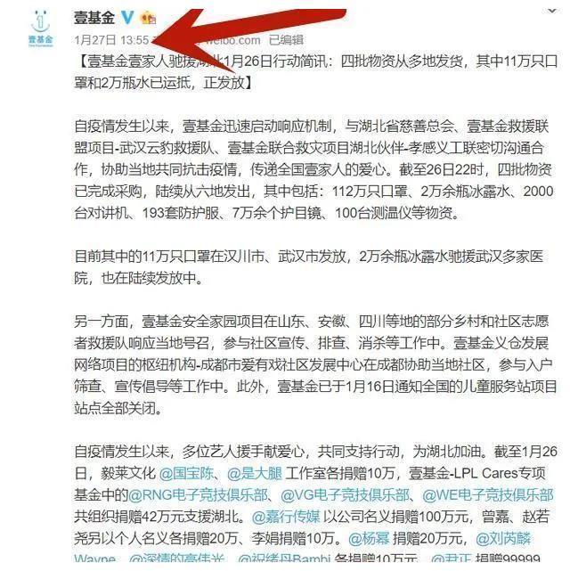 好不容易才更新微博的邓超,为何获得网友们的大量点赞?