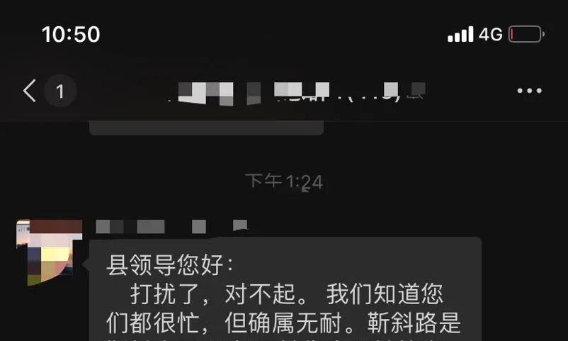 汝阳沙场扰民,尘土飞扬道路埙坏,交警、交通执法联合行动!