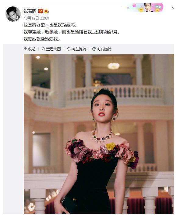 张若昀瘦脱相,《庆余年》第二季范闲还能演吗?