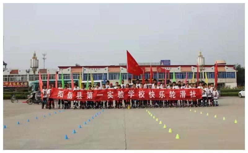滨州阳信:运动健儿全国夺冠 启蒙教练连连点赞