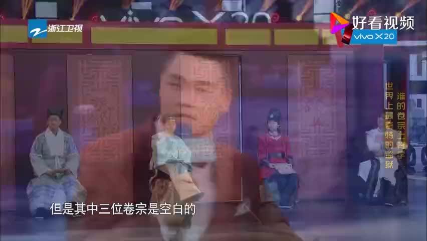 王牌对王牌:刘昊然看穿周杰伪装,细节发问周杰引众人称赞