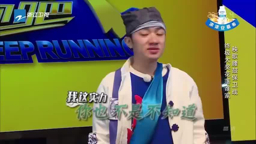 李晨提议贾玲与热巴PK,众人不帮忙,热巴非常谨慎,寻找超哥