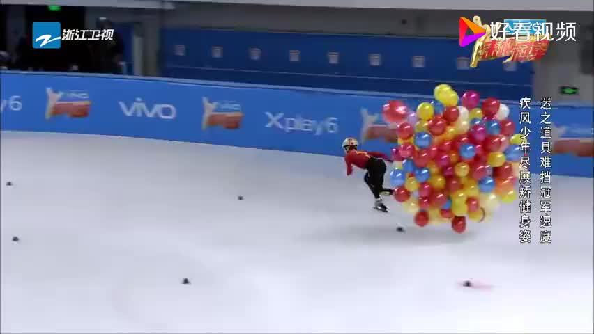 韩天宇绑气球滑冰,被教练发现新训练方式,准备下单买气球!