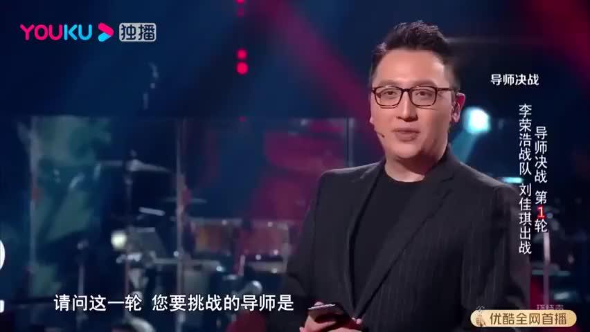中国好声音:导师对战环节,李荣浩紧张坏了,还是选中了哈林!