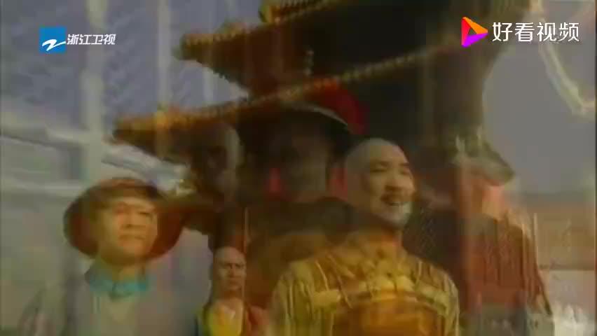 王源和三位皇帝同台,演绎《龙的传人》,饶舌也是为难三位皇帝了