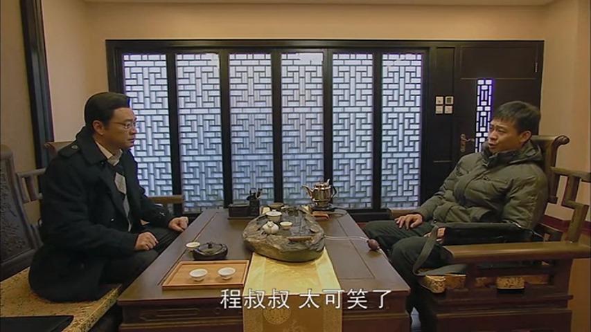 北京爱情故事:爱情可不是交易品,不可能让来让去,想什么呢?