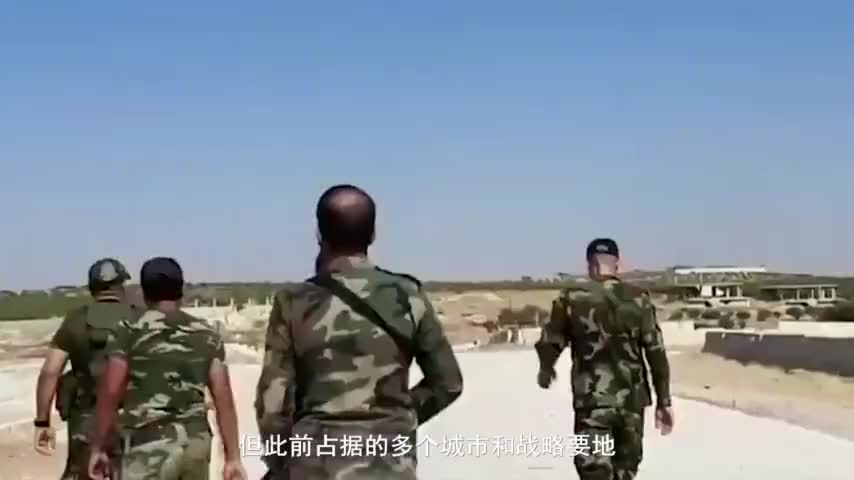 美援助叛军武器成叙俄战利品,剩余残余势力失去继续作战能力