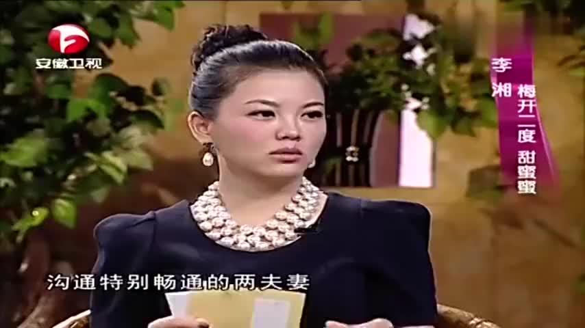 婚后李湘谈王岳伦,不能因为事业没有了生活,要多陪家人