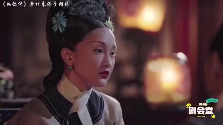 如懿传:各路妃嫔下线都好美!若有来世,愿你们再不入帝王家!