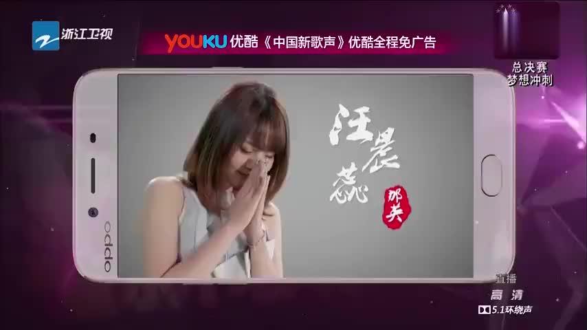 中国新歌声:那英送惊喜给汪晨蕊,谭咏麟、叶倩文为她鼓励