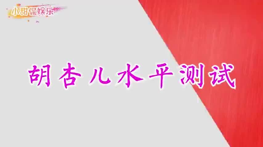 港台明星飚国语,郑希怡的普通话讲得比胡杏儿还好,几乎没有口音
