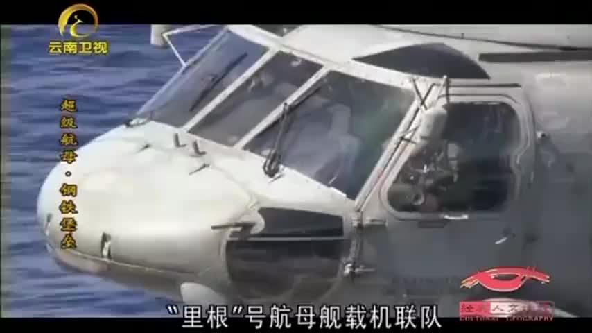 """美军海鹰直升机,它的作战使命特殊,堪称航母上的""""劳模"""""""