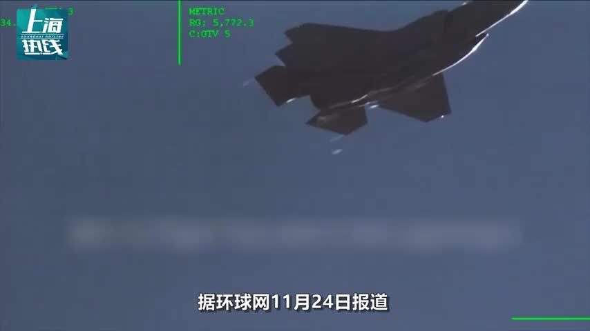 敏感时刻,美国首次公布F-35A投掷核弹视频,仅用42秒就击中目标
