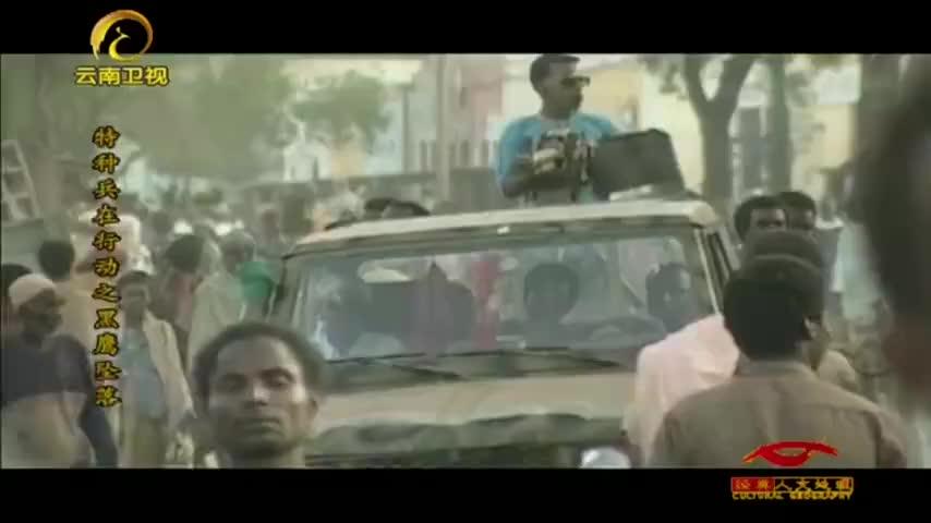 摩加迪沙之战,索马里民兵的战斗力,让美国政府大吃一惊!
