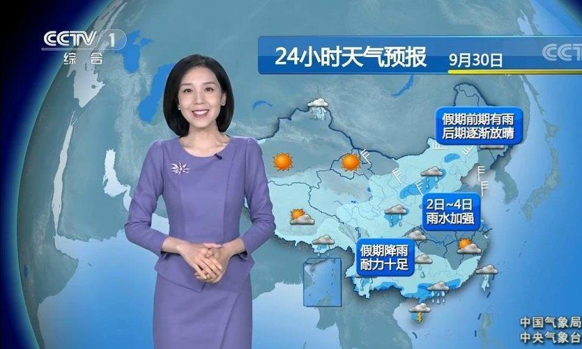 新一轮降雨来袭,小雨 中雨 大雨增多!未来三天降雨分布情况
