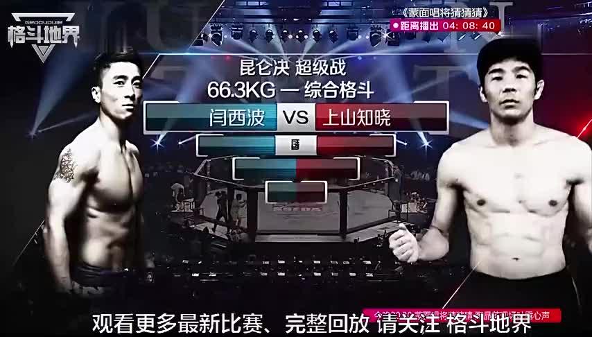 中国硬汉铁拳硬砸日本武士!火力全开对轰,打的对手拍地认输!