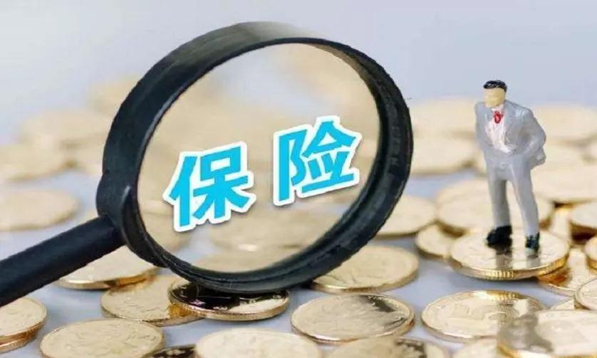 刘释骏:受益人为法定,以后保险金需要缴纳遗产税吗?