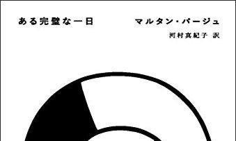 日本设计师 NORITAKE 的书籍、杂志封面设计作品