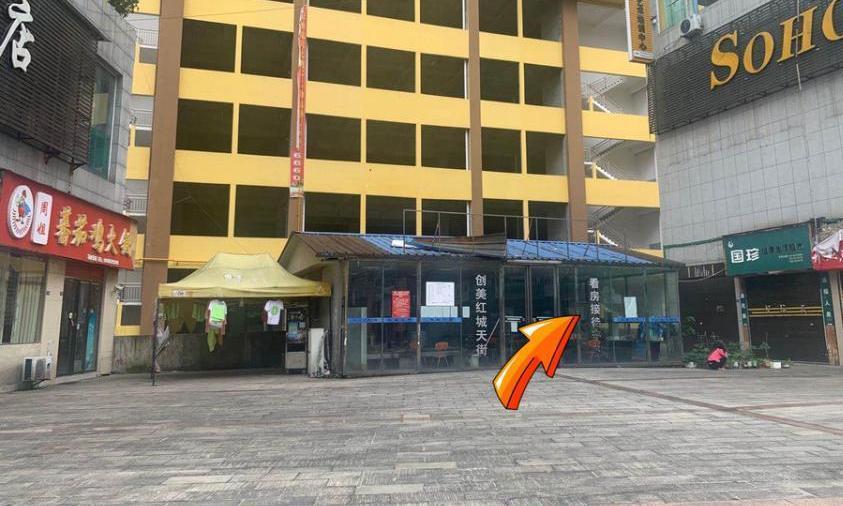 习水红城天街商业广场F栋第三层挂拍1558万