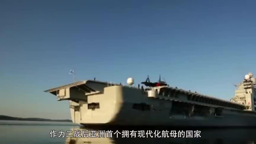 船厂里的还没造好印度又拍板新航母核动力电磁弹射