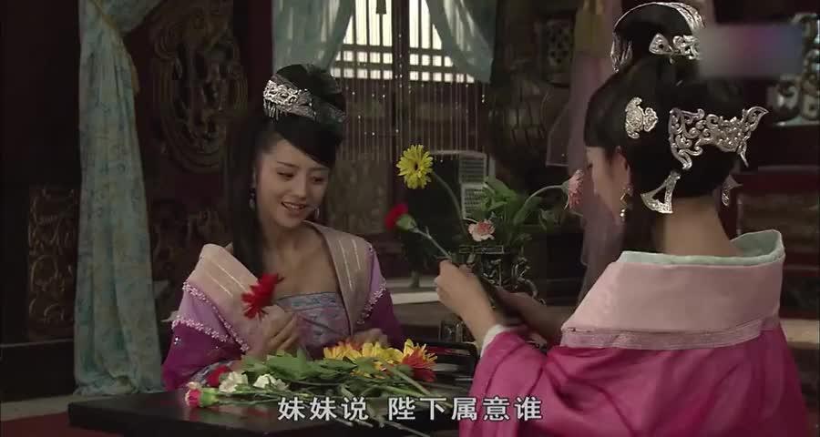 姐妹二人共同服侍皇上,昔日姐妹情深如今为争后位打的头破血流
