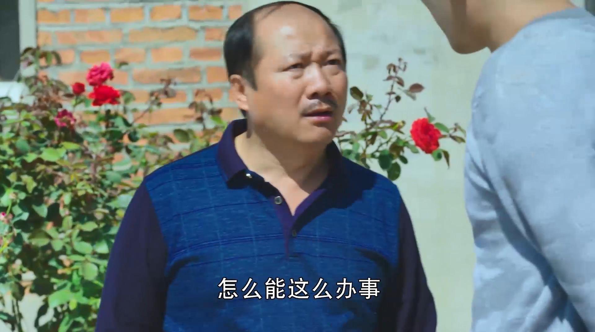 乡村爱情9:广坤给小蒙打电话,质问她为什么把厂子给杨晓燕管理