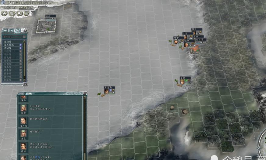 战报460,濮阳城失守了,汉帝刘攸任命卫将军司马炎行监国之权