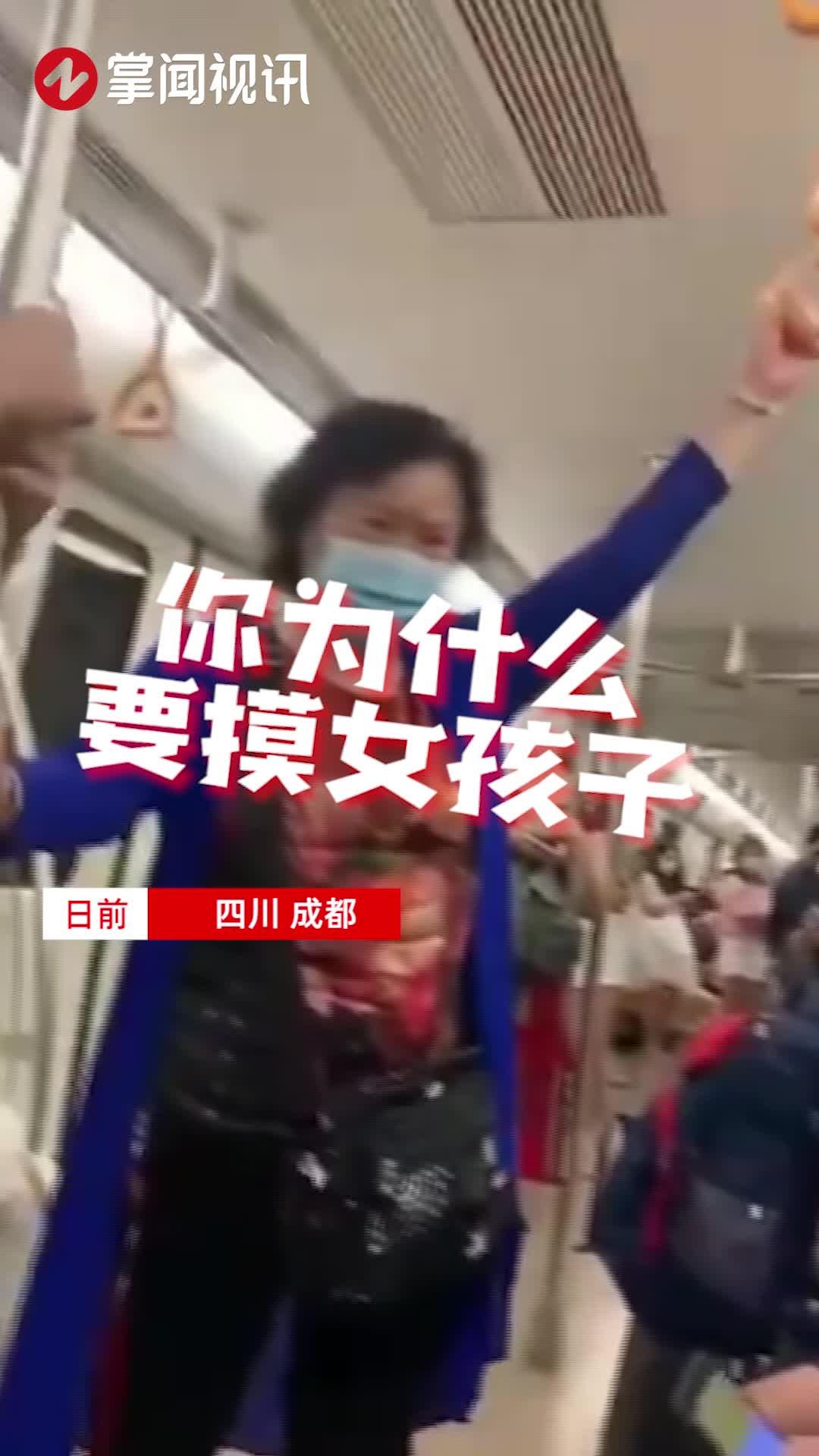 """男子地铁猥亵女孩还让她""""老实点"""" 热心乘客仗义出手将其控制"""
