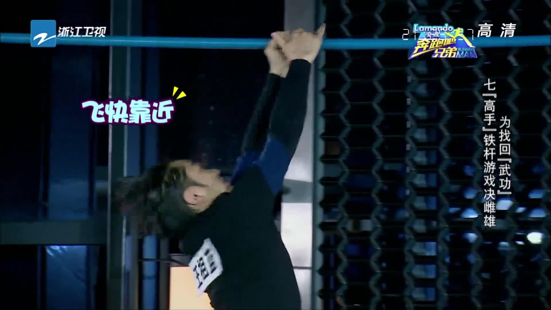 王祖蓝迅速出击,陈赫以静制动用双腿控制住,以体重优势完胜!