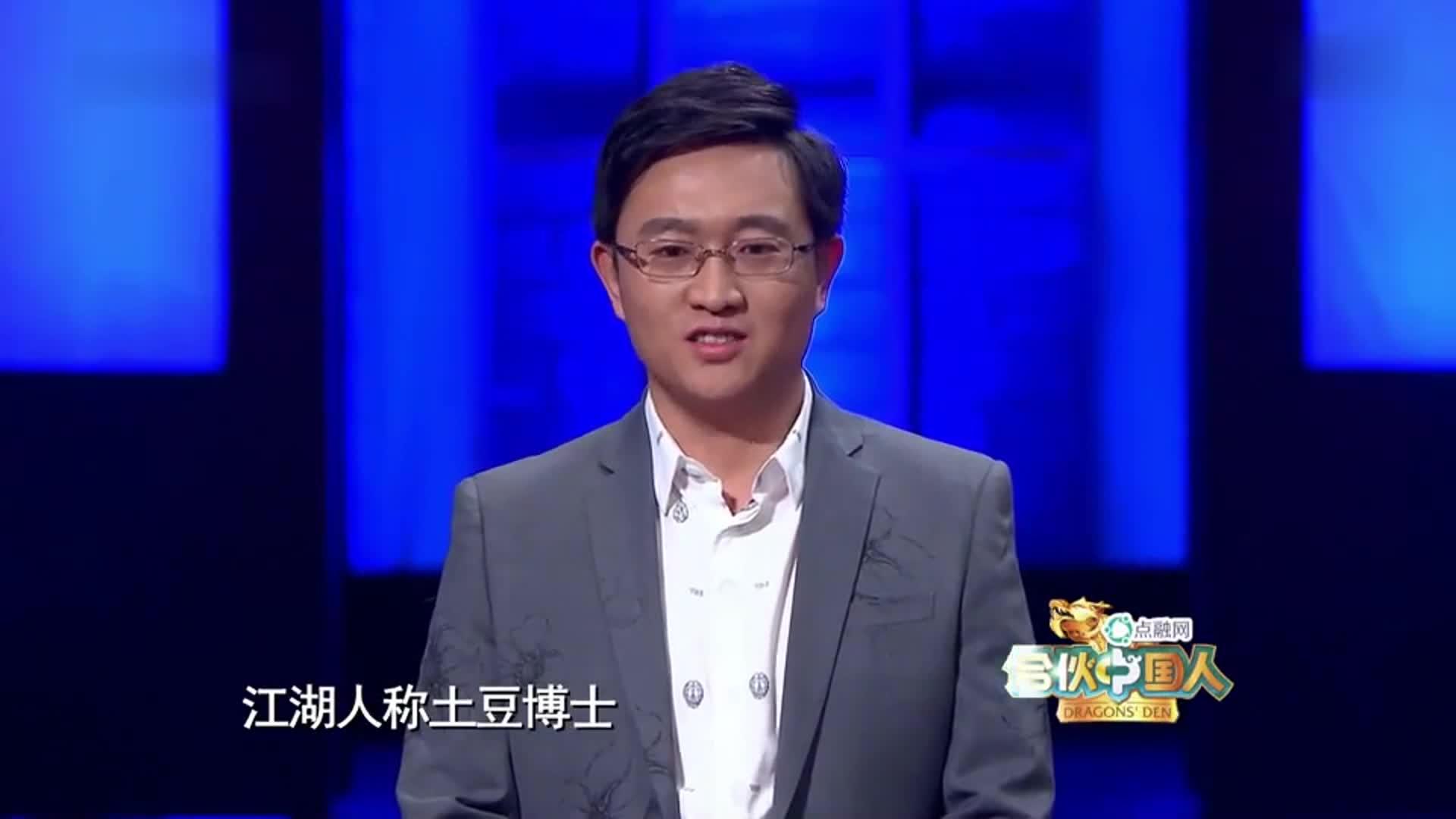 合伙中国人:小伙豪言五年五个亿要融资450万,徐小平直接投750万