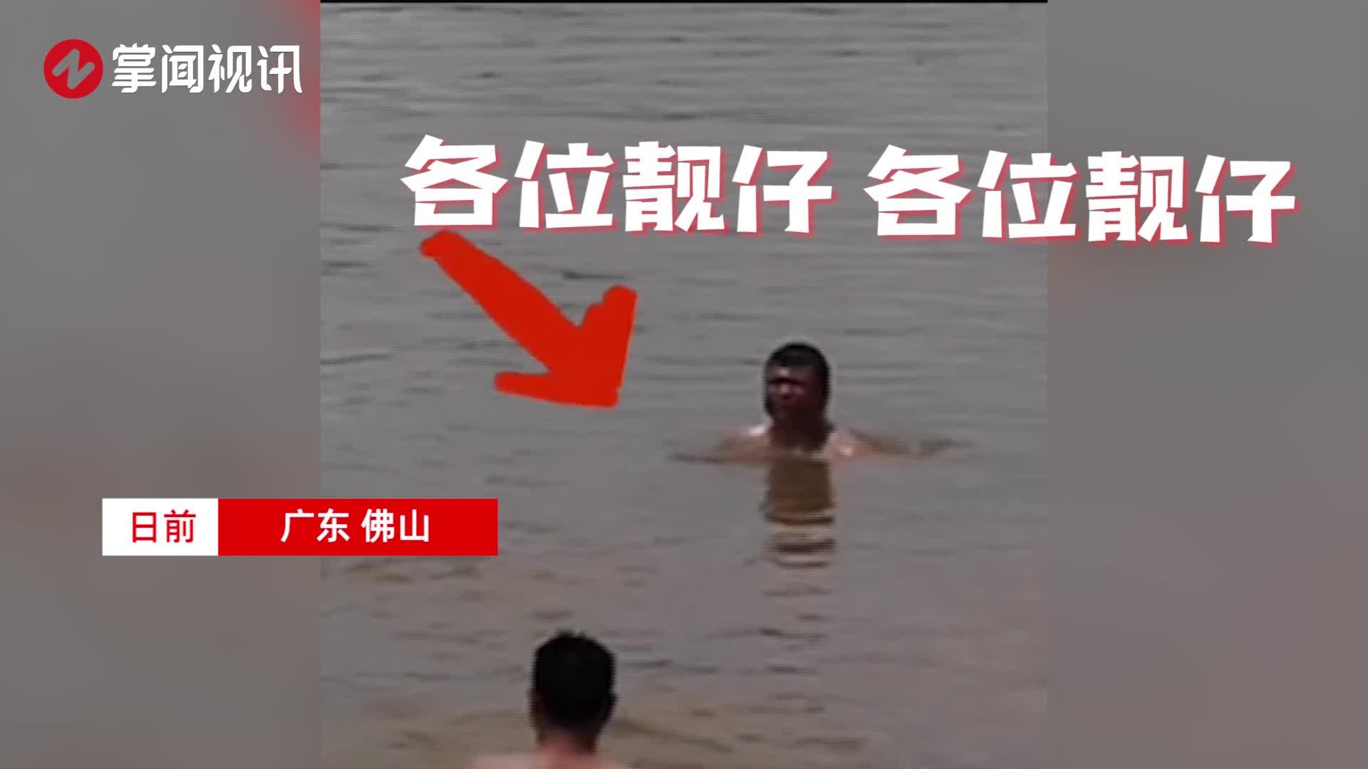 警花用无人机巡视直播野泳 对水中大汉喊话:请确认穿好衣服