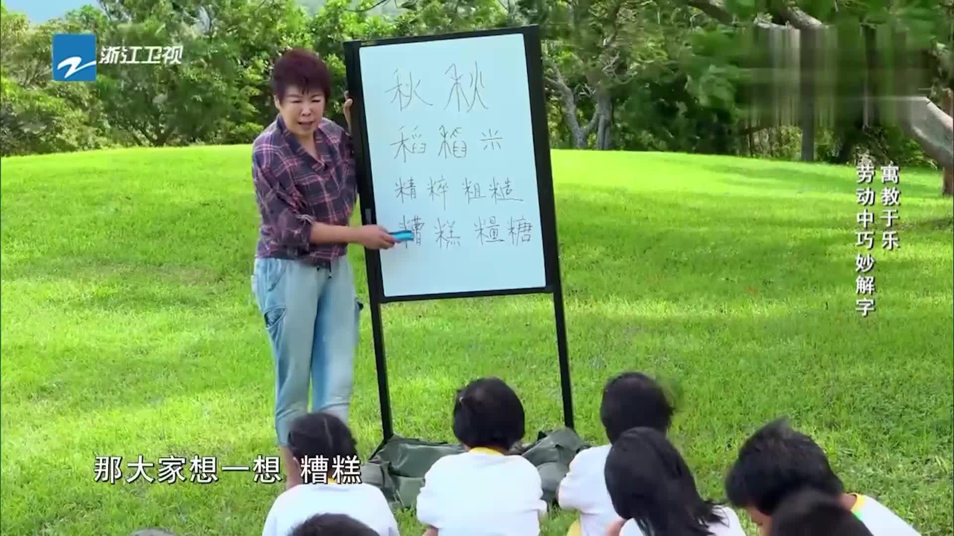 同一堂课:濮存晰带孩子们演课本剧,还亲自帮化妆,有心了