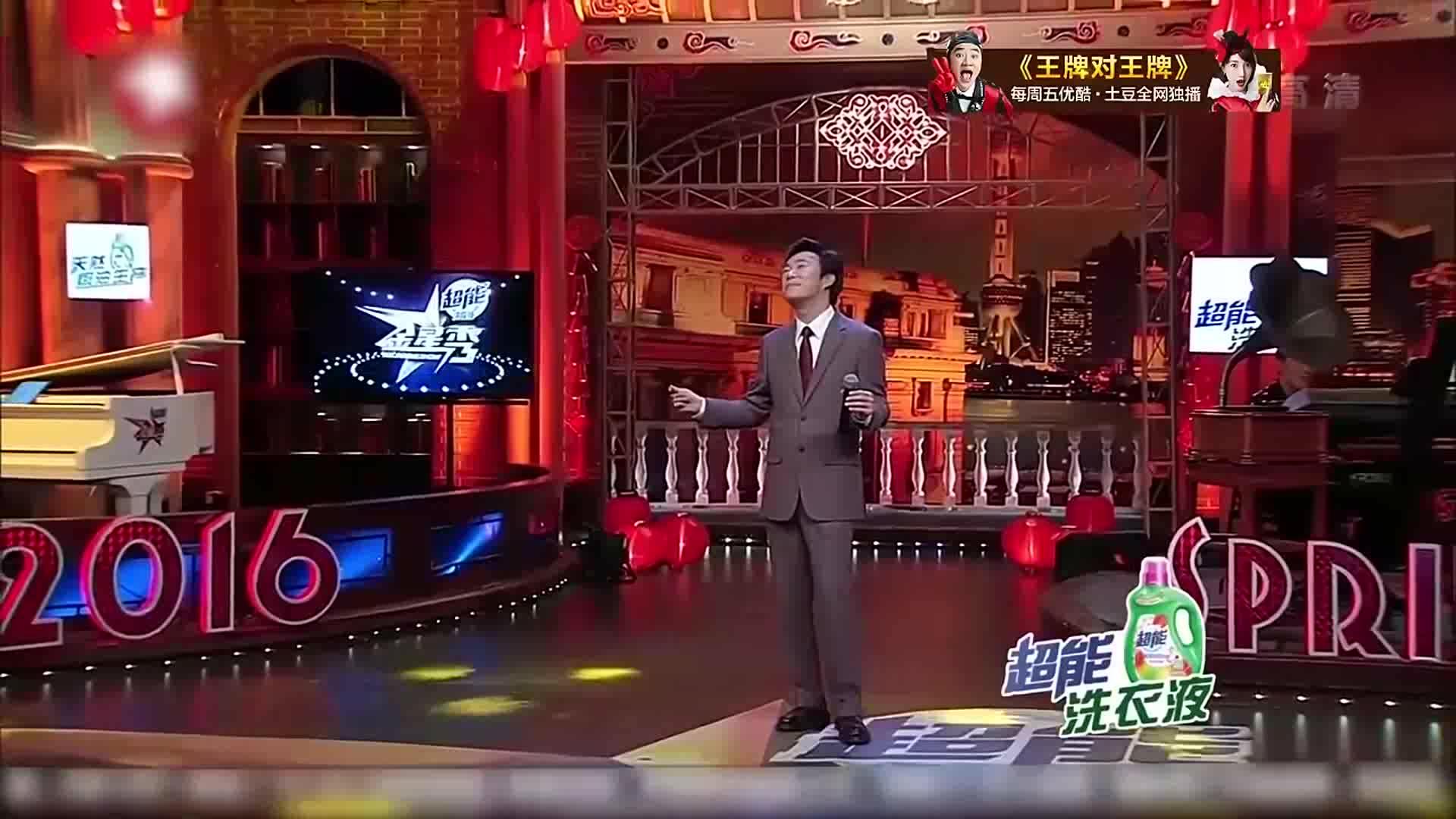 金星秀:费玉清一开嗓就是经典,怪不得是乐坛常青树,太亮眼了!