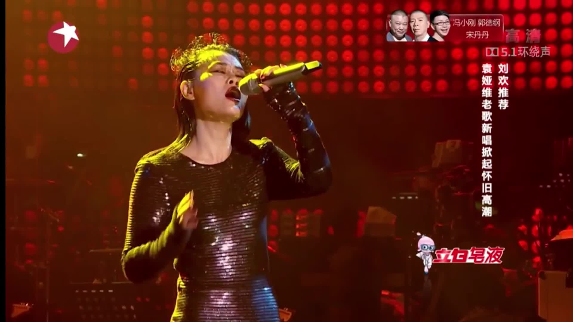 中国之星:袁娅维老歌新唱,花儿为什么这样红,赢观众掌声