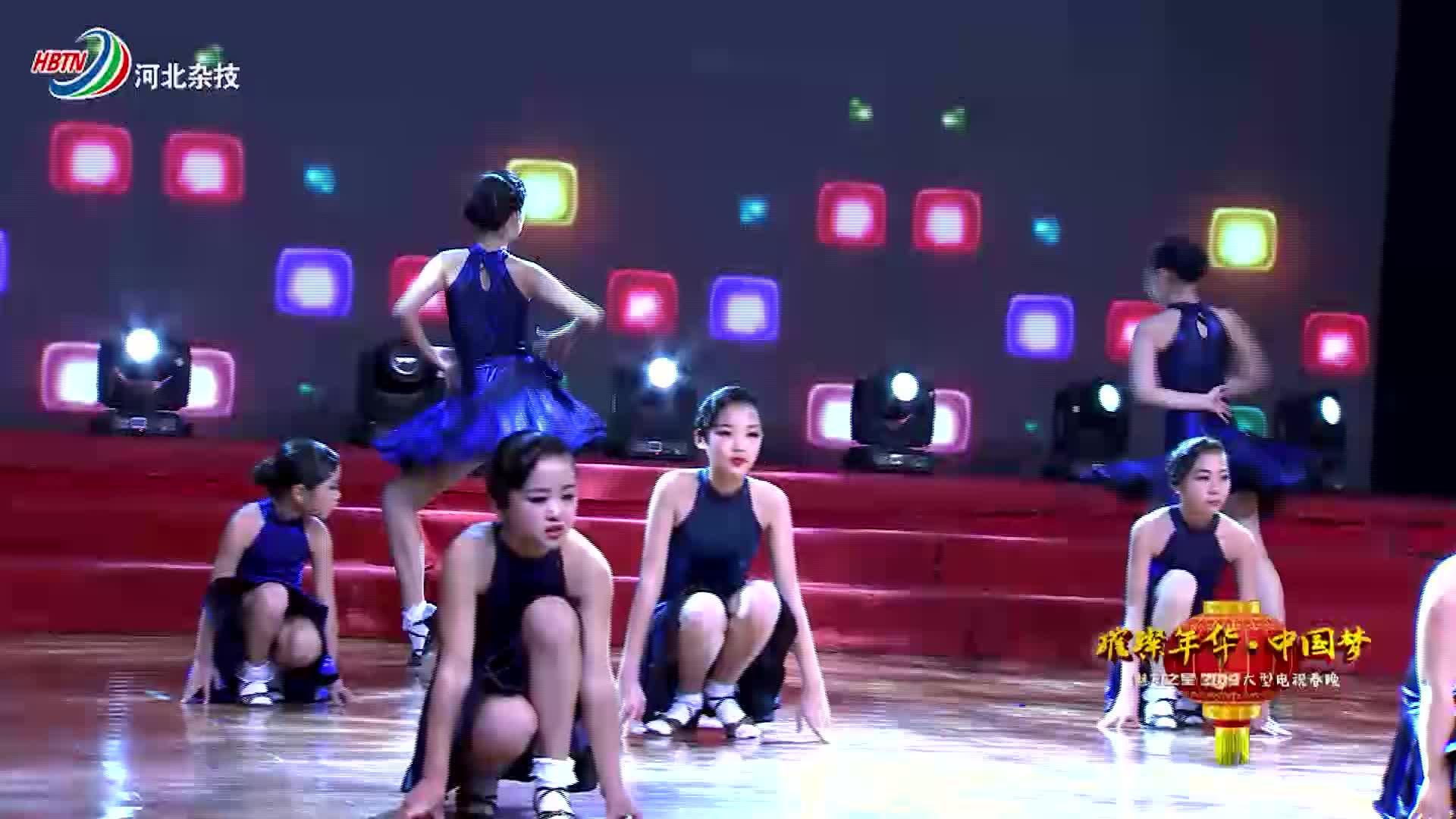 完美的演出,拉丁舞的温柔版本,没想到还能这么跳