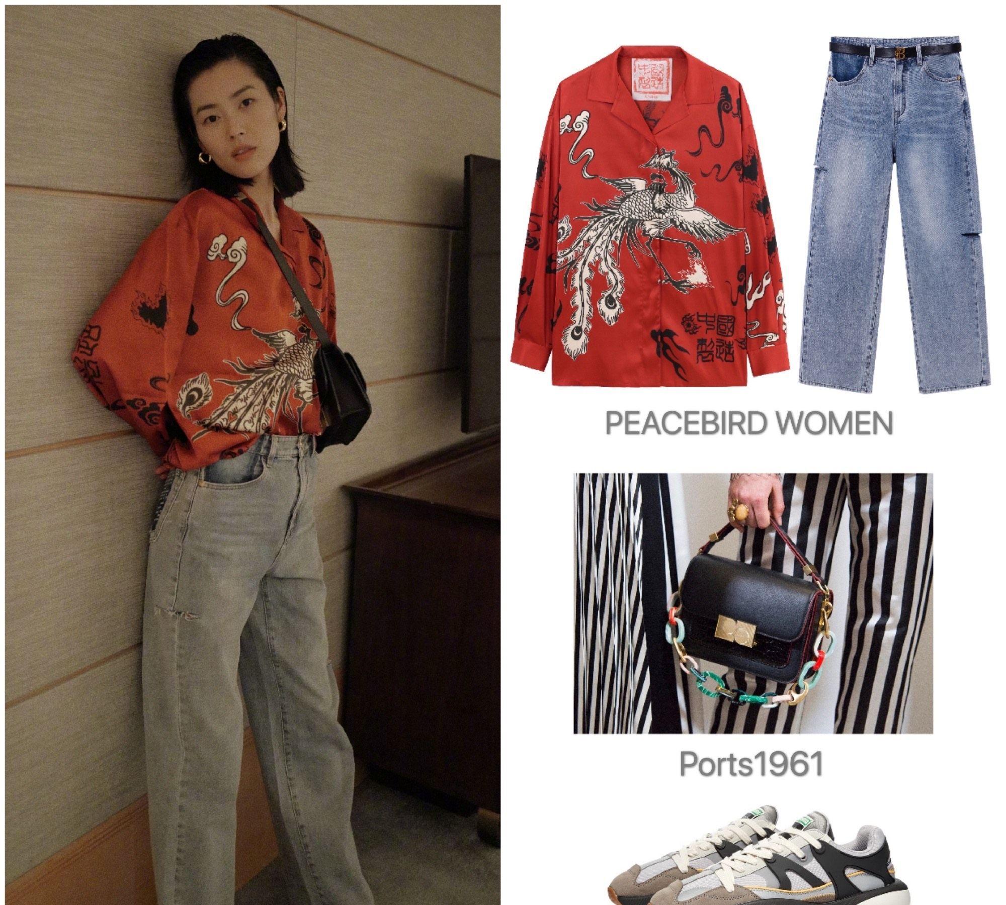 刘雯最新私照,身着红色凤凰祥云衬衫搭配牛仔裤,展现时髦中国风