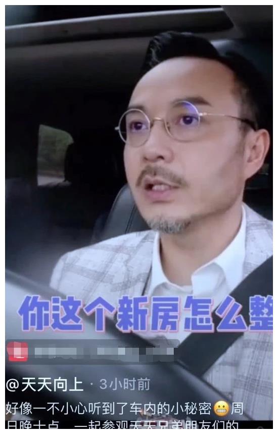 汪涵爆料杜海涛不结婚的原因,19年就说要完婚,因房子没搞定延期