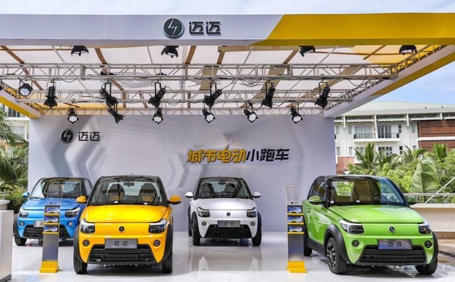 赛麟旗下首款车型上市,迈迈定制版售价15.88万起