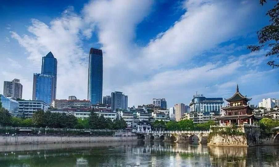 贵州又一城市将崛起,面积将近香港的3倍,未来有望晋升二线城市