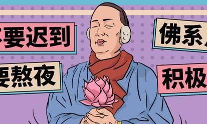 与赵本山离婚后,经历丧子之痛,葛淑珍这29年是怎么过来的?
