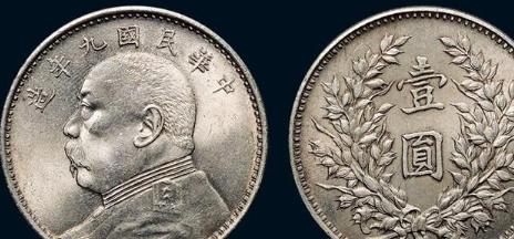 古钱币袁大头真实交易市场价值多少?在哪可以直接私下交易?