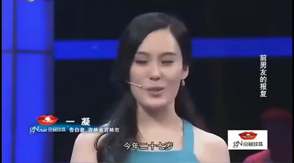 27岁渣女嫌男友没钱分手,小伙有钱又想复合,涂磊怒斥:你是报复