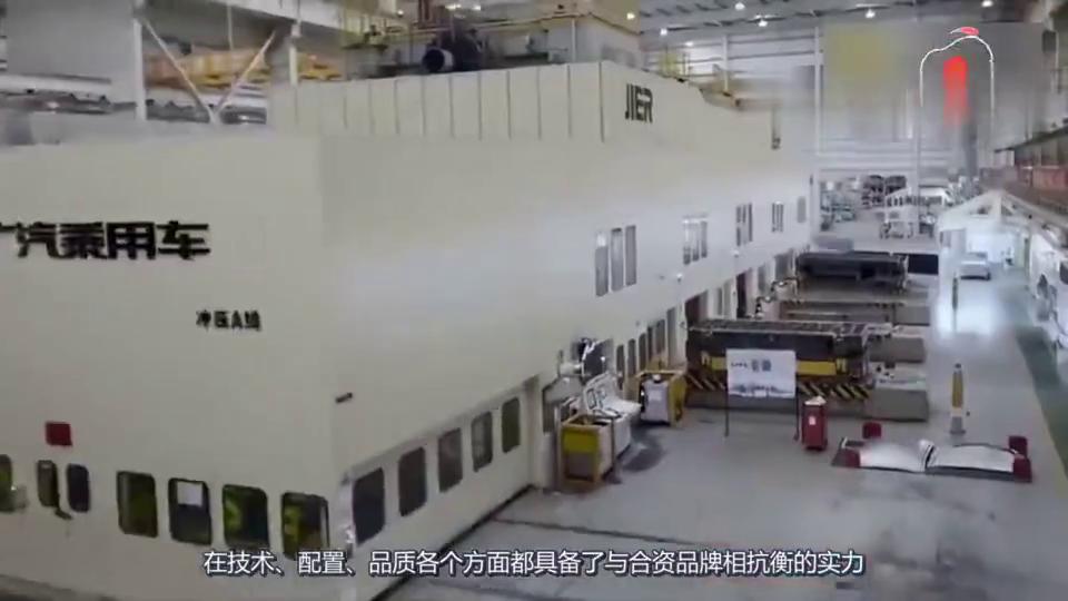 视频:不想只玩SUV,广汽传祺推出全新轿车GA4,动力尺寸超越吉利帝豪