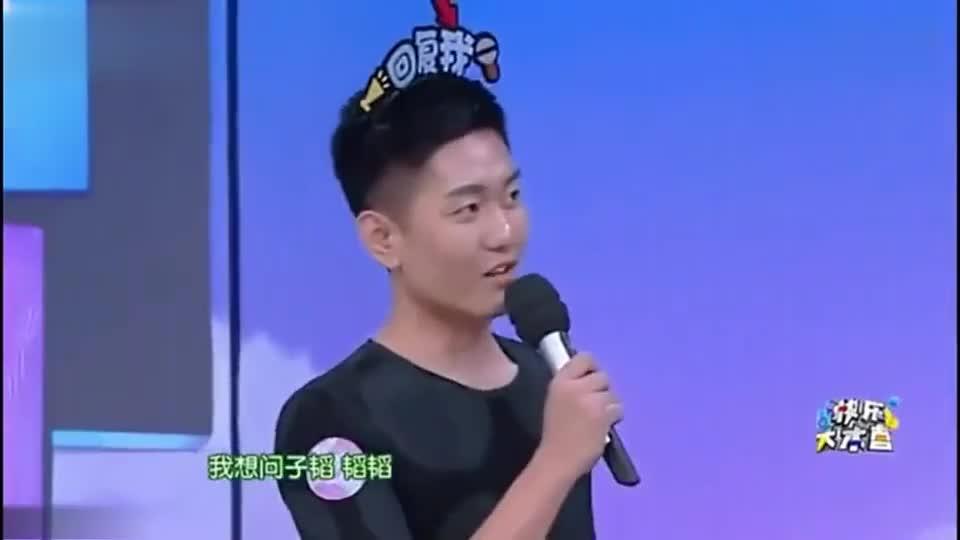 黄子韬节目上被说不如鹿晗帅,神回复!真兄弟!