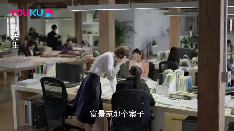 霸道总裁宠妻不一样,未婚妻还在上班,就把她拉去挑结婚首饰