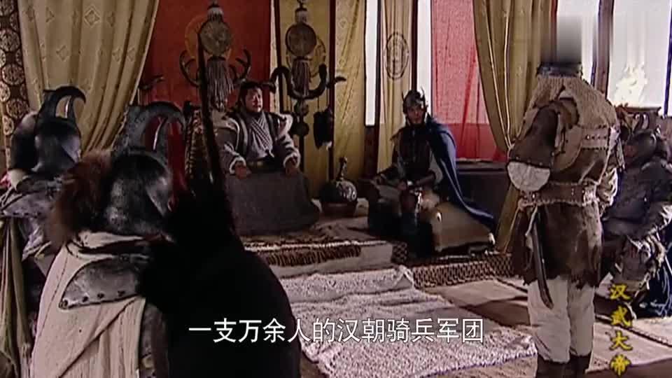 霍去病在匈奴境内攻势凶猛,让浑邪王等人感到不可思议