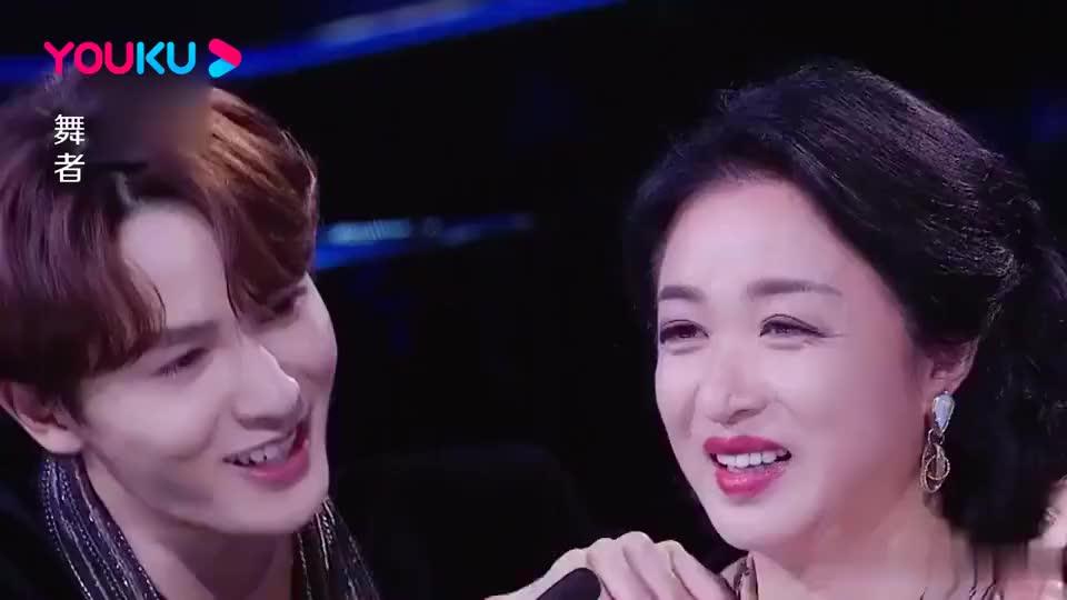 舞者:才子佳人风格多变,瞬间惊艳金星,下秒却被朱正廷紧急叫停